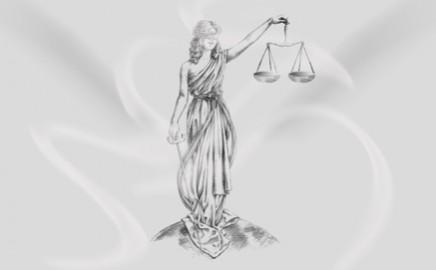 Символът на правосъдието